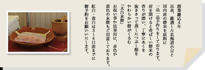 kinjyo-banner01